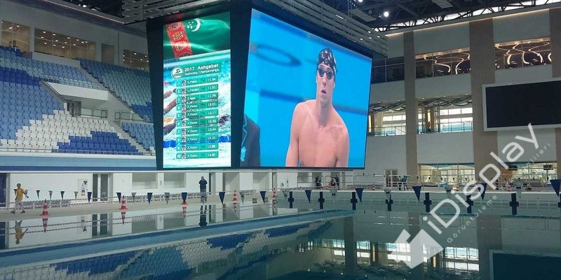 Türkmenistan Olimpiyat Kompleksi